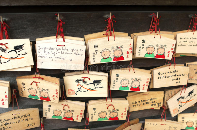 Ema prayer tables for baby and happiness at Kōtoku-in Temple stock photography