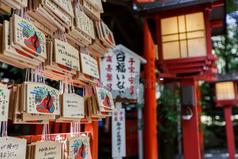 Ema przy Arashiyama fotografia stock