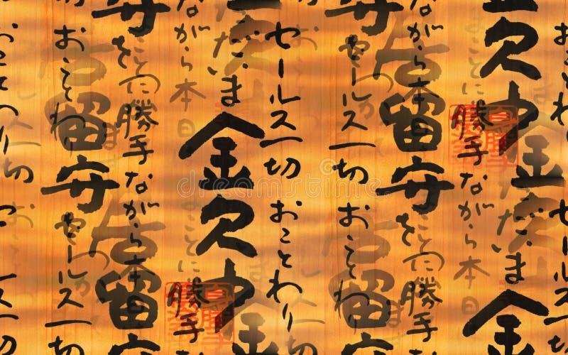Ema (shintoistisch) Stockbild