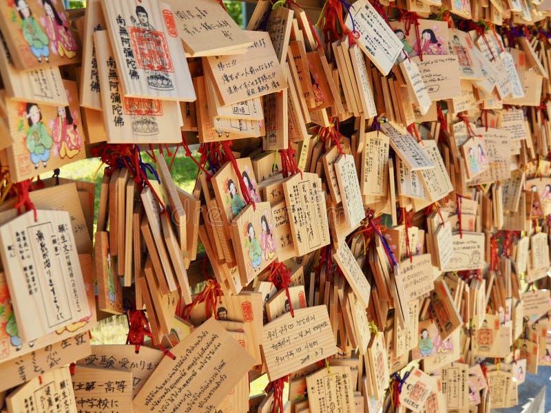 Ema - träplattor i Japan arkivbilder