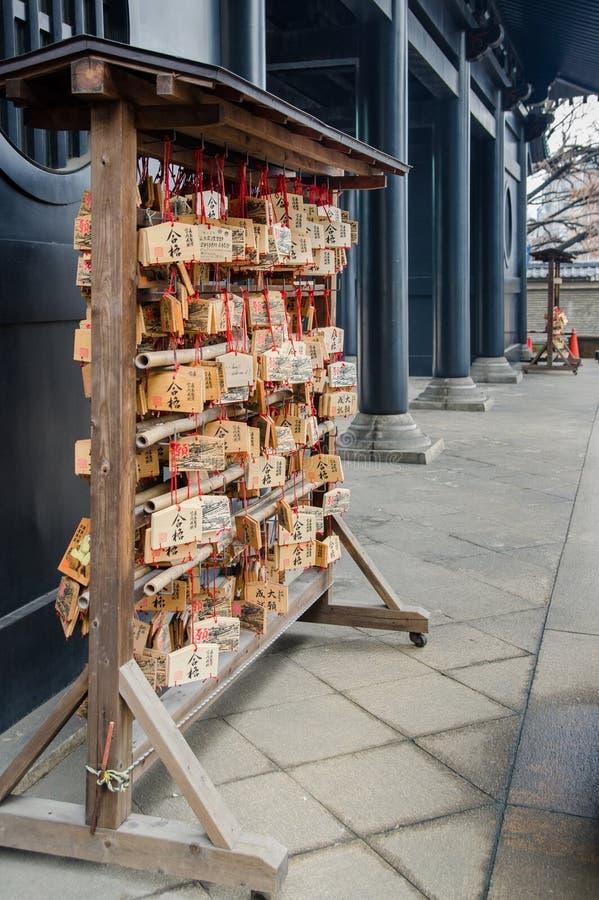 Ema traditionella tr?b?nbr?den i Yushima Seido den Confucian templet arkivfoto