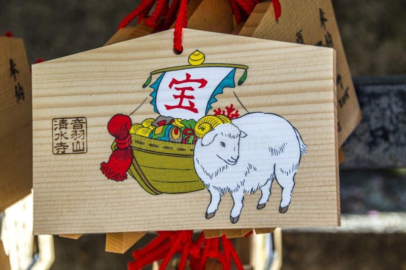 Ema Or Wooden Wishing Boards på den Kiyomizudera templet på Kyoto Japan 2015 royaltyfri foto