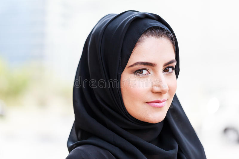 Emarati Arab Business woman outside the office royalty free stock photos