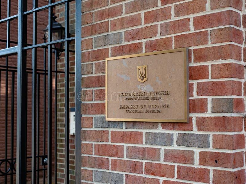 Embajada de Estados Unidos de Ucrania, entrada consular de la división imágenes de archivo libres de regalías