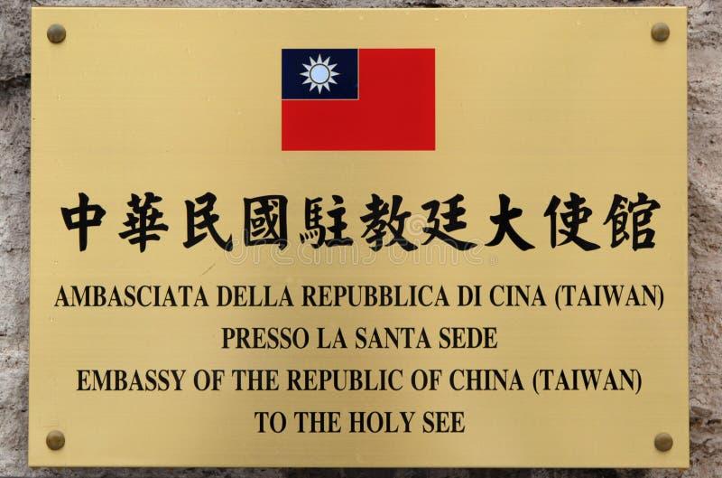 Embajada de la República de China en Roma fotos de archivo
