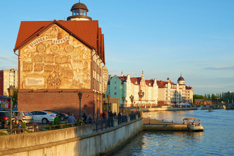 Embankment of the Fishing Village. Kaliningrad royalty free stock image