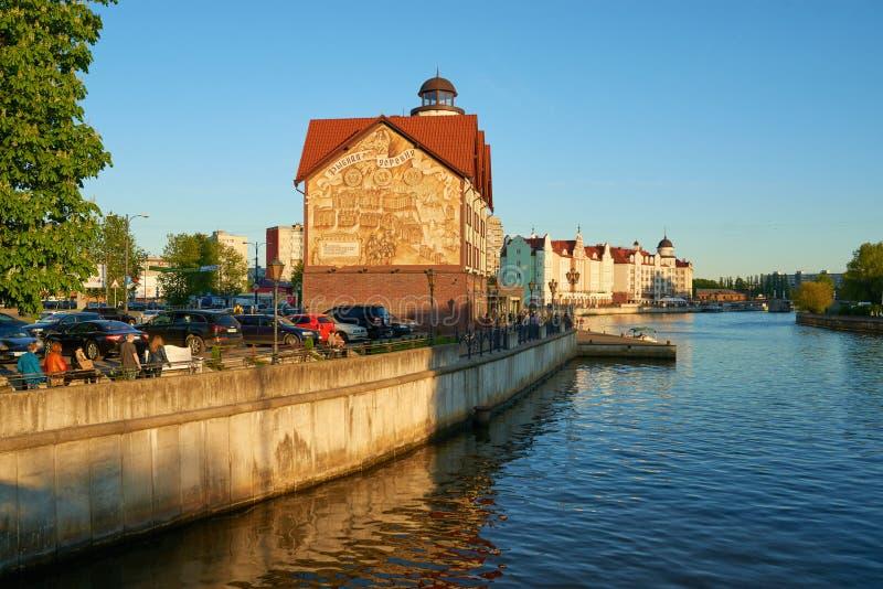 Embankment of the Fishing Village. Kaliningrad stock photography