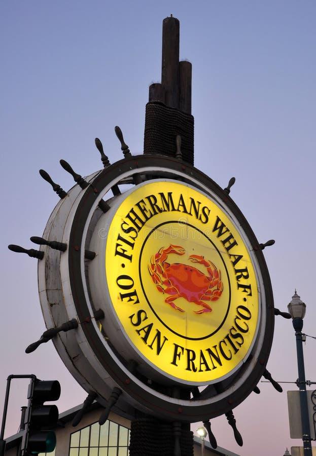 Embarcadero de Fishermans imagen de archivo libre de regalías