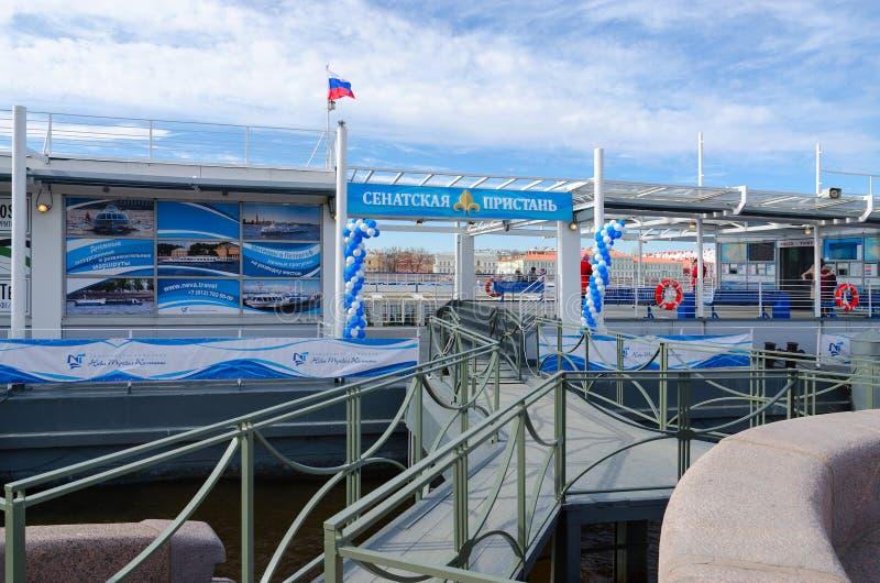 Embarcadero del senado, St Petersburg, Rusia foto de archivo
