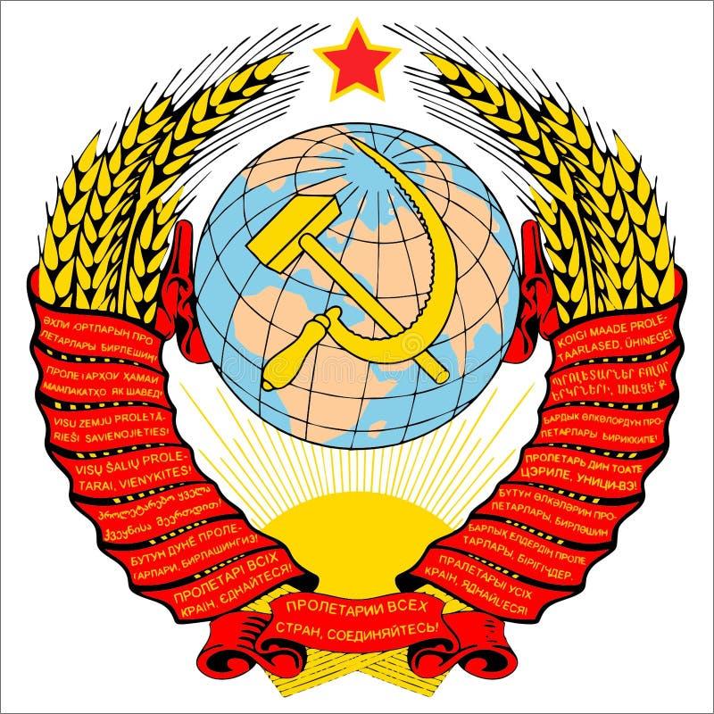 Emblème d'état de l'Union Soviétique illustration libre de droits
