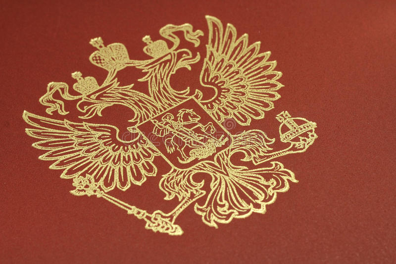 Emblème d'or de la Fédération de Russie o photo libre de droits