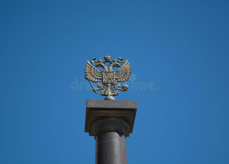 Emblème de la Fédération de Russie images libres de droits