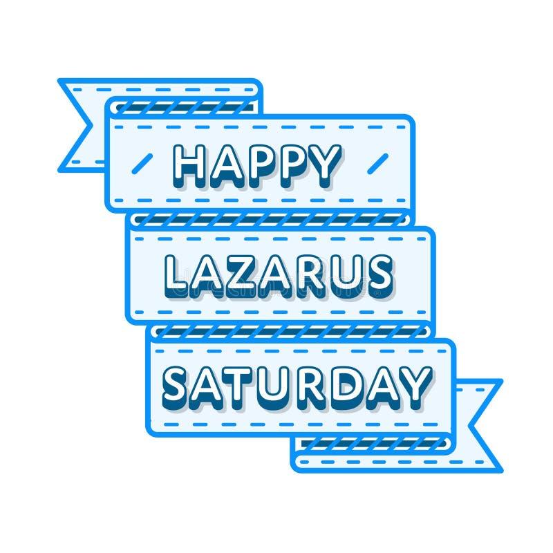 Emblème heureux de salutation de vacances de Lazarus Saturday illustration libre de droits