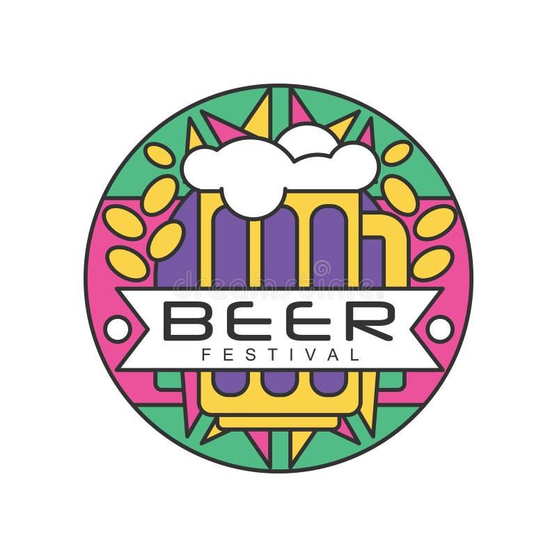 Emblème rond coloré pour le festival de bière Schéma abstrait avec des grains, tasse en verre avec la boisson alcoolisée et mouss illustration de vecteur