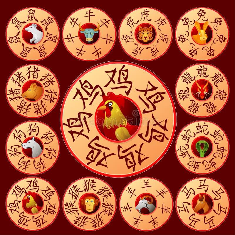 Emblèmes chinois de zodiaque avec des animaux de bande dessinée illustration libre de droits