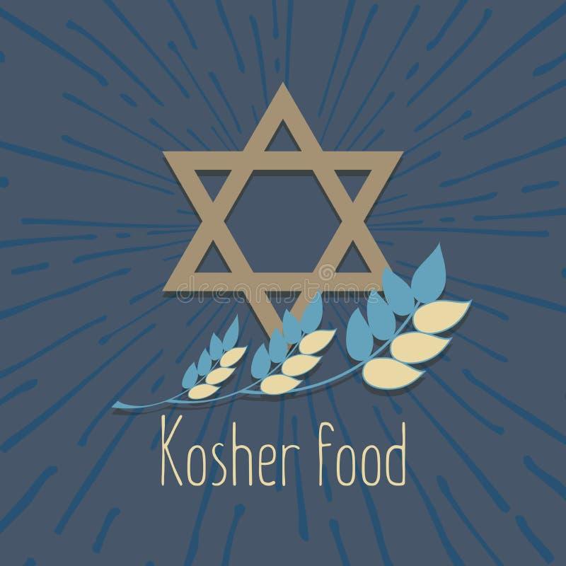 Embleem met korreloren voor het voedsel, korrelbedrijf Ontwerp van het etiket voor kosjer voedsel, een biologisch product Gestile stock illustratie