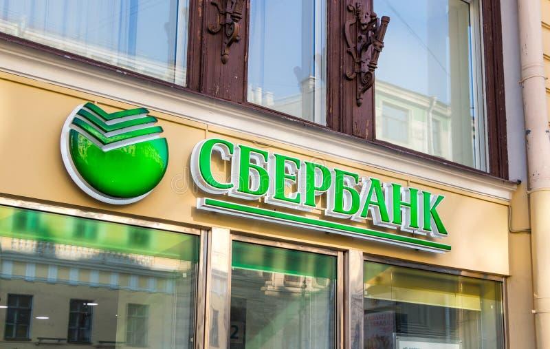Embleem van de Russische bank Sberbank royalty-vrije stock fotografie