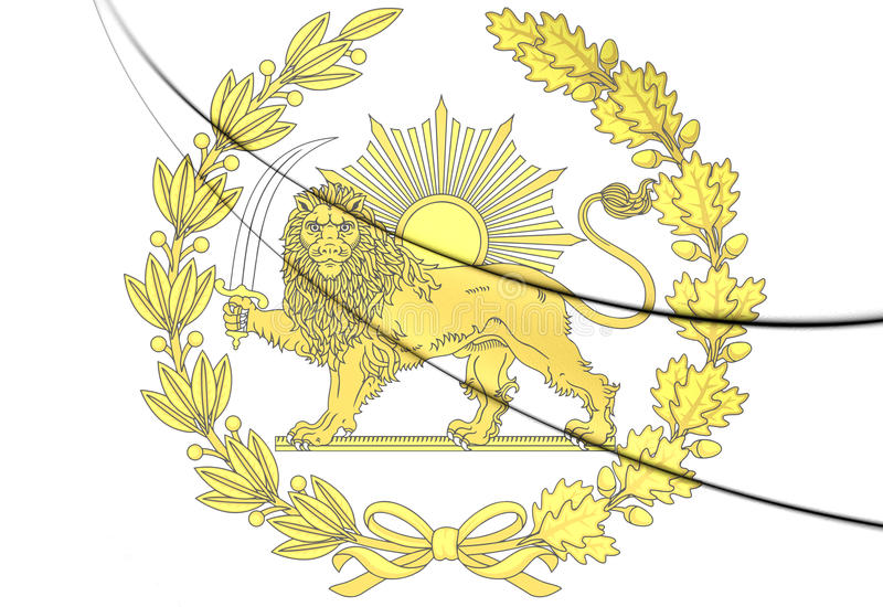 Embleem van Perzië royalty-vrije illustratie