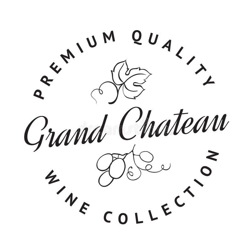 Embleem van wijnmakerij vector illustratie