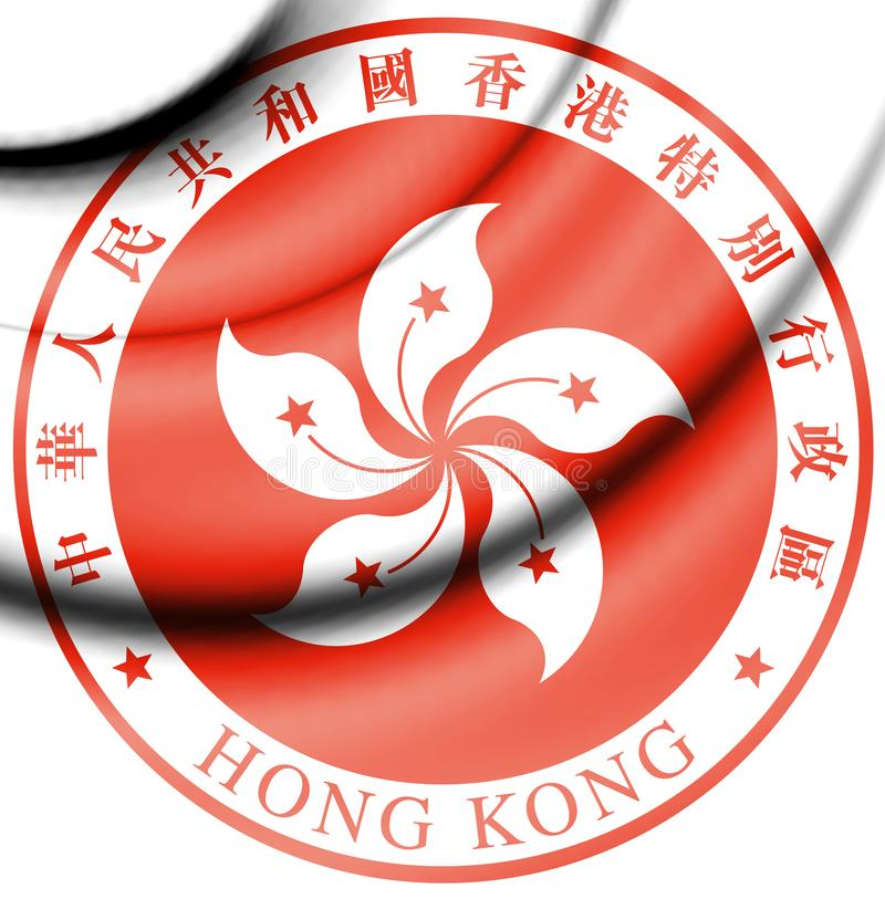 Emblem av Hong Kong royaltyfri illustrationer