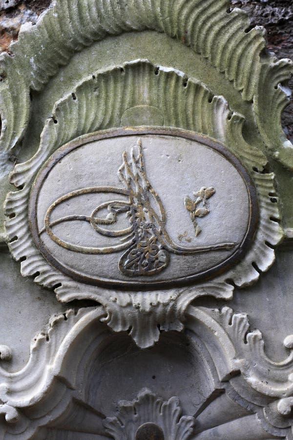 Emblem av kalif på springbrunnen arkivbilder