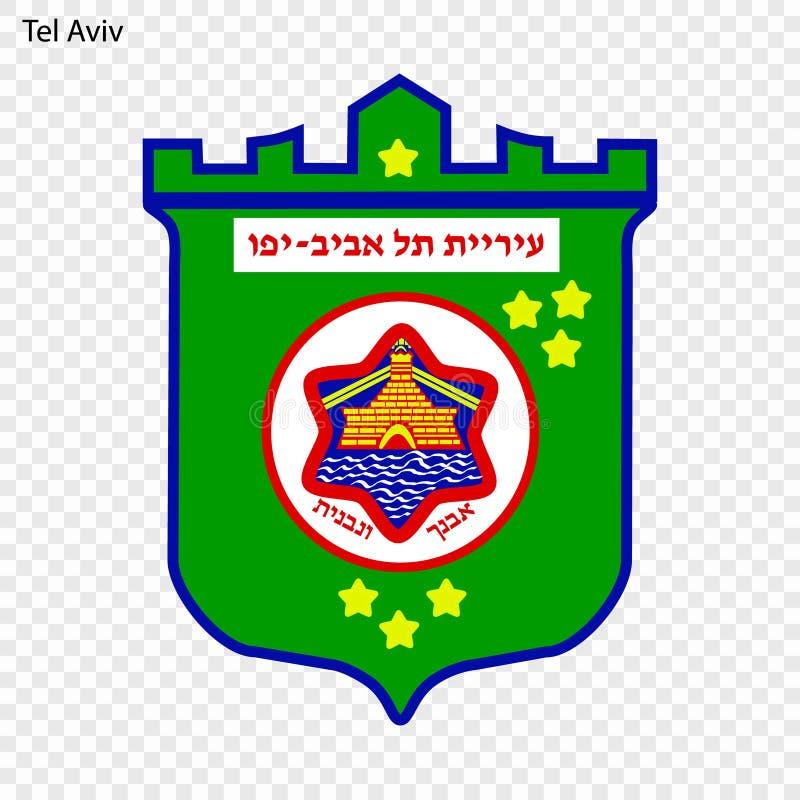 Emblem av staden av Israel vektor illustrationer