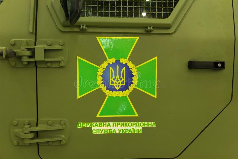 Emblem av statsgränsservicen av Ukraina royaltyfria foton