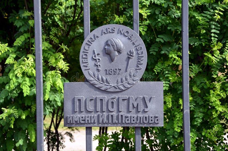 Emblem erster der Pawlow-Zustands-medizinischen Universität stockfoto