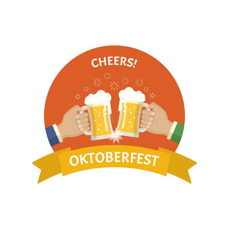 Emblem för illustration för lägenhet för Oktoberfest ölfestival royaltyfri illustrationer