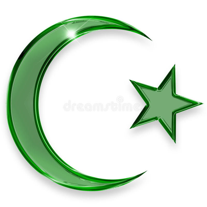 Emblem of islam. Green star and crescent emblem of islam royalty free illustration