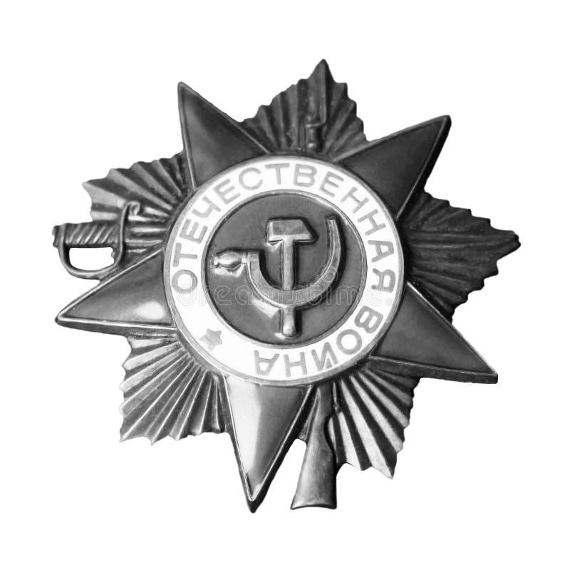 emblem isolerad beställningsussr white Utmärkelse för glans Minnet av segern royaltyfria bilder