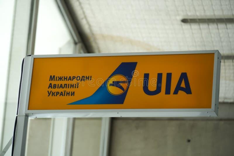Emblem Ukraine International Airliness UIA lizenzfreie stockbilder