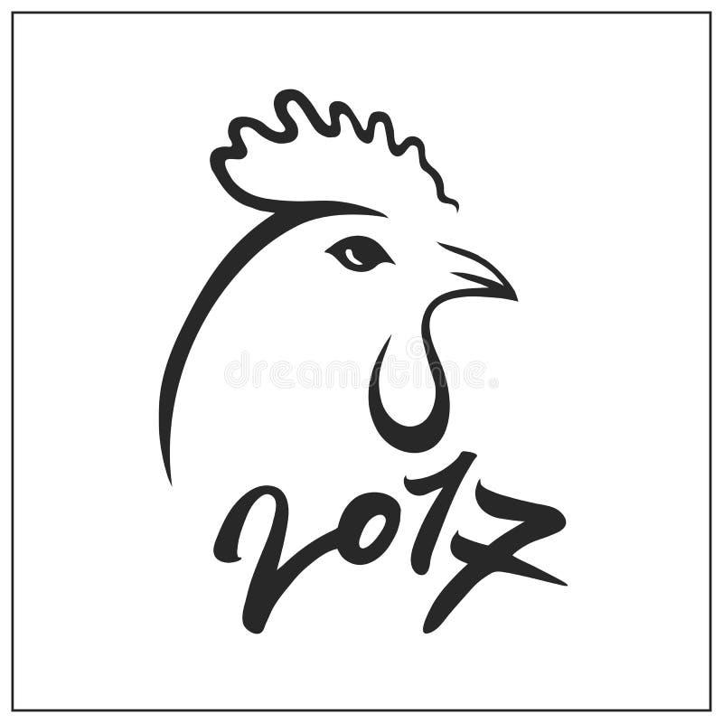 Emblem von dem 2017-jährigen lizenzfreies stockbild
