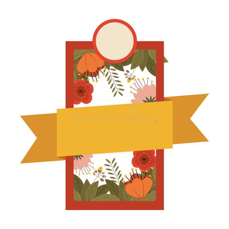 Emblema araldico della siluetta con i fiori e l'etichetta illustrazione di stock