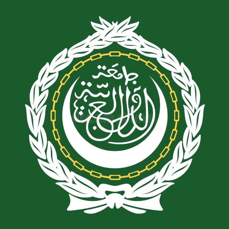 Emblema da liga árabe ilustração royalty free