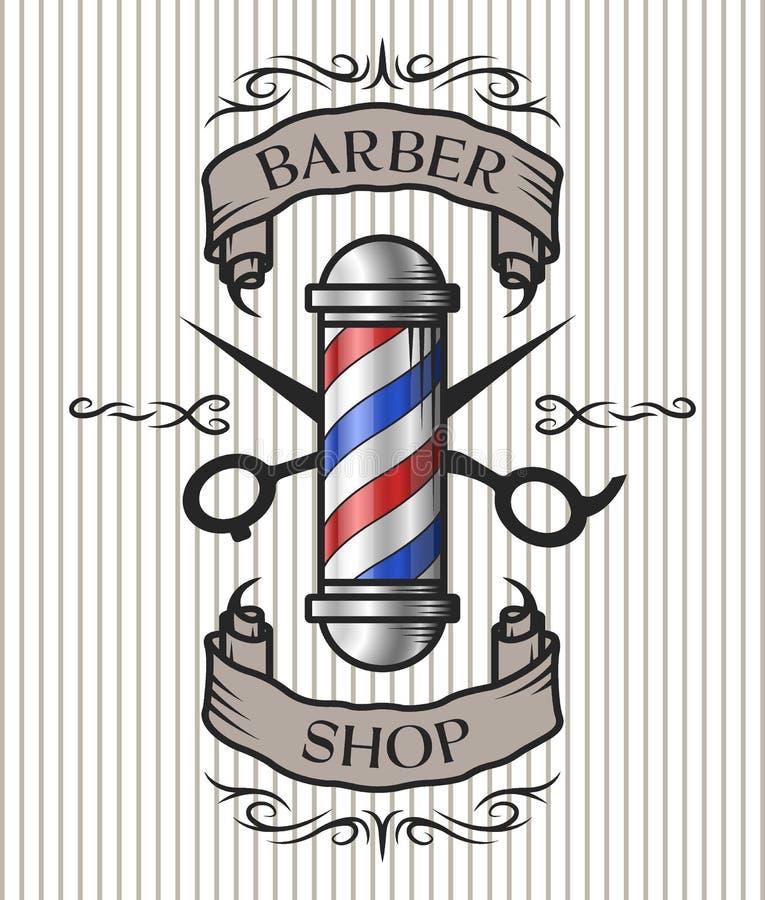 Emblema de la peluquería de caballeros stock de ilustración