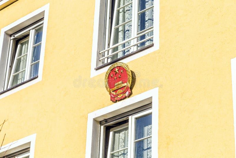 Emblema del consulado chino fotos de archivo libres de regalías
