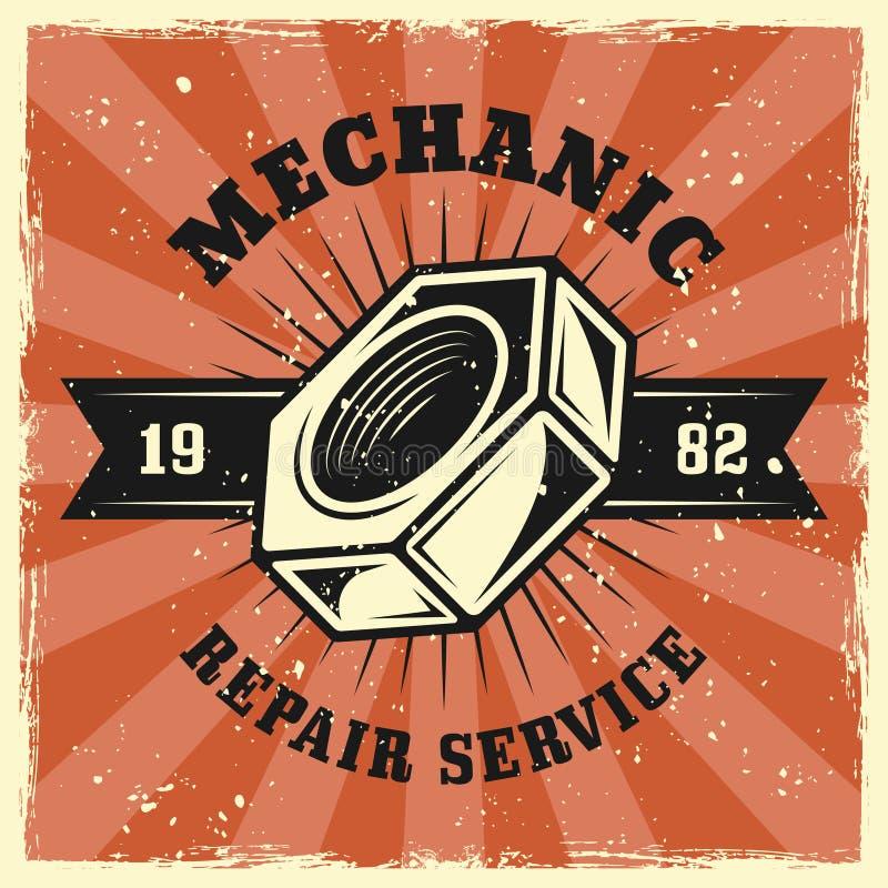 Emblema del vector del servicio de reparación del mecánico de la nuez del tornillo ilustración del vector