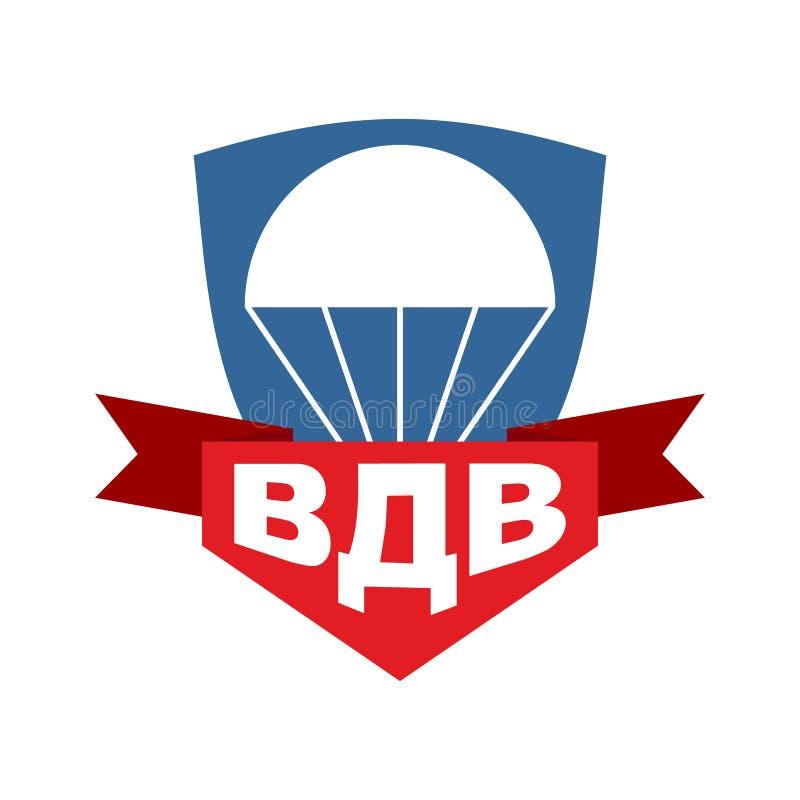 Emblema di VDV Logo disperso nell'aria del soldato di cavalleria Segno russo dell'esercito Trasporto del testo illustrazione vettoriale