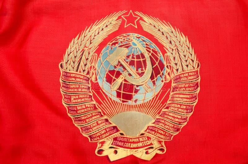 Emblema do estado de União Soviética fotos de stock royalty free