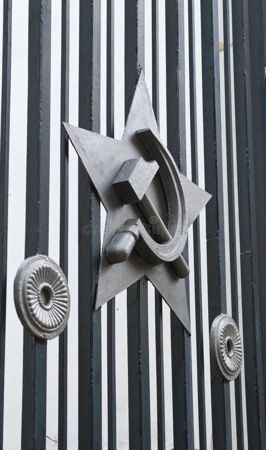 Emblema Do Metal Foto de Stock Royalty Free