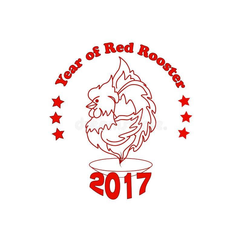 Emblema do vetor pelo ano novo com uma imagem do galo vermelho impetuoso como uma vela ilustração do vetor