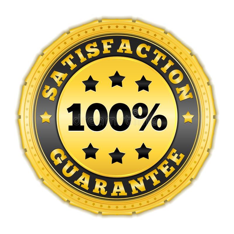 Emblema da garantia da satisfação ilustração royalty free