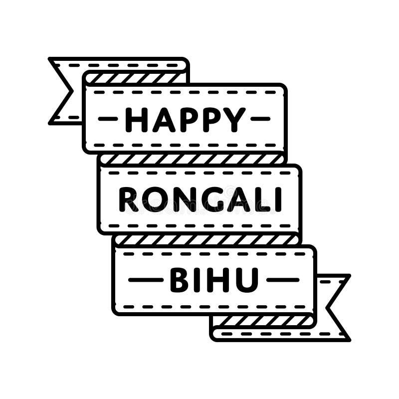 Emblema feliz del saludo de Rongali Bihu ilustración del vector