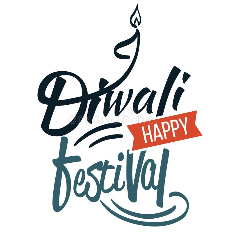 Emblema hindú religioso del día de fiesta de Diwali con la vela libre illustration