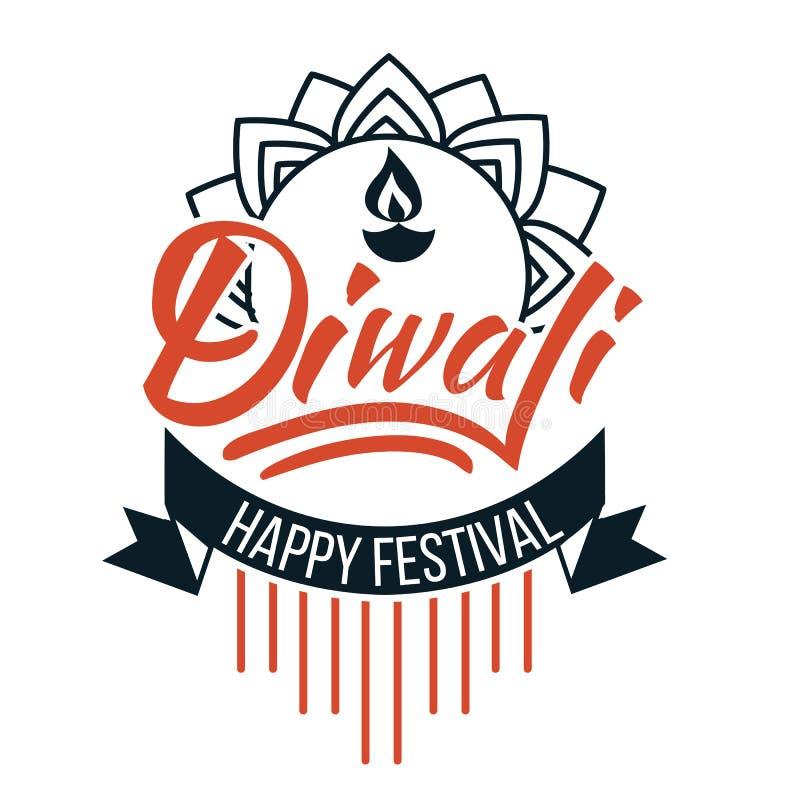 Emblema hindú religioso del día de fiesta de Diwali con loto stock de ilustración