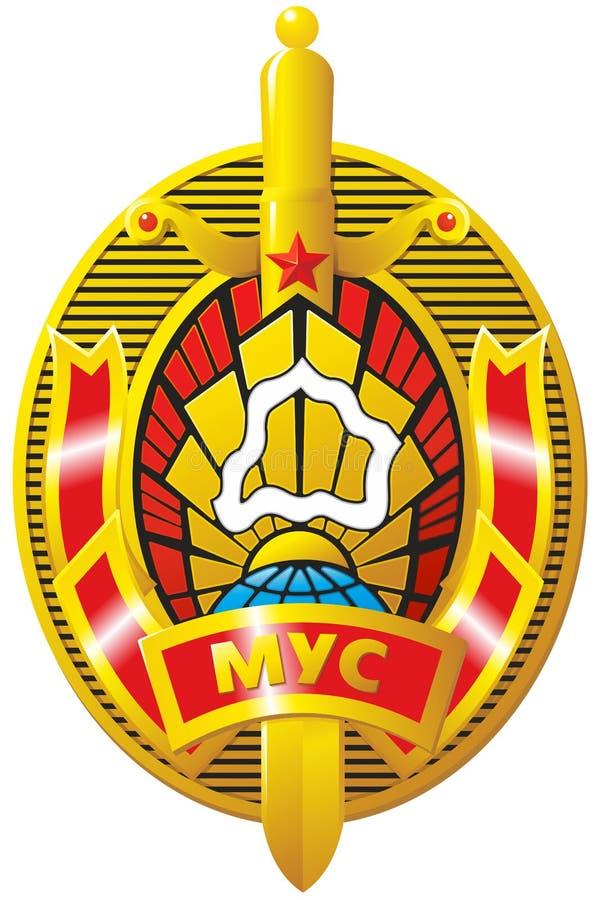 Emblema Ministero degli affari interni della Repubblica di Bielorussia illustrazione di stock