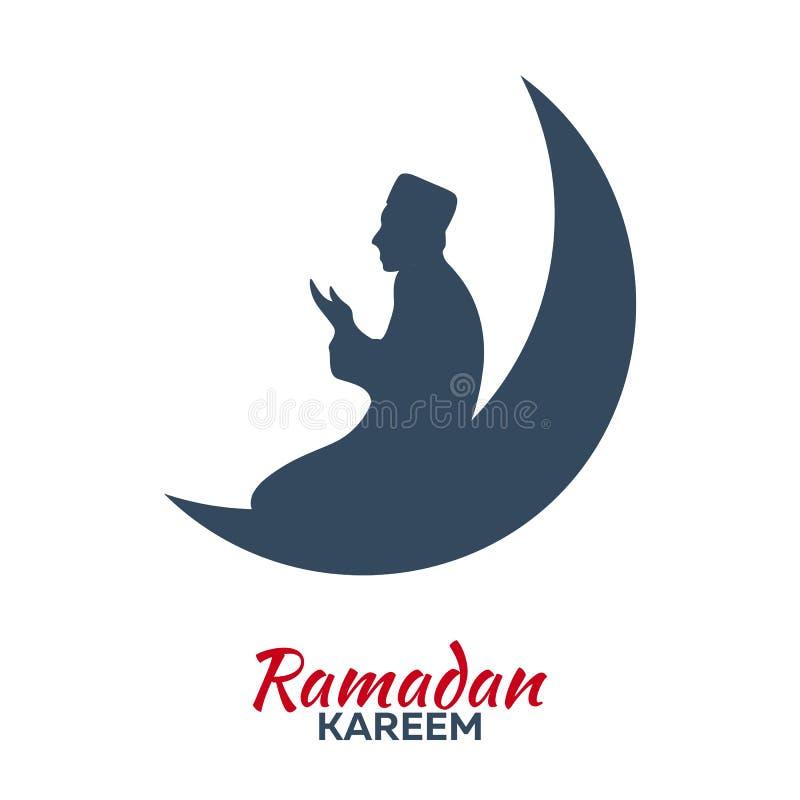 Emblema para el Ramadán Ramadan Kareem Illsutration del vector ilustración del vector