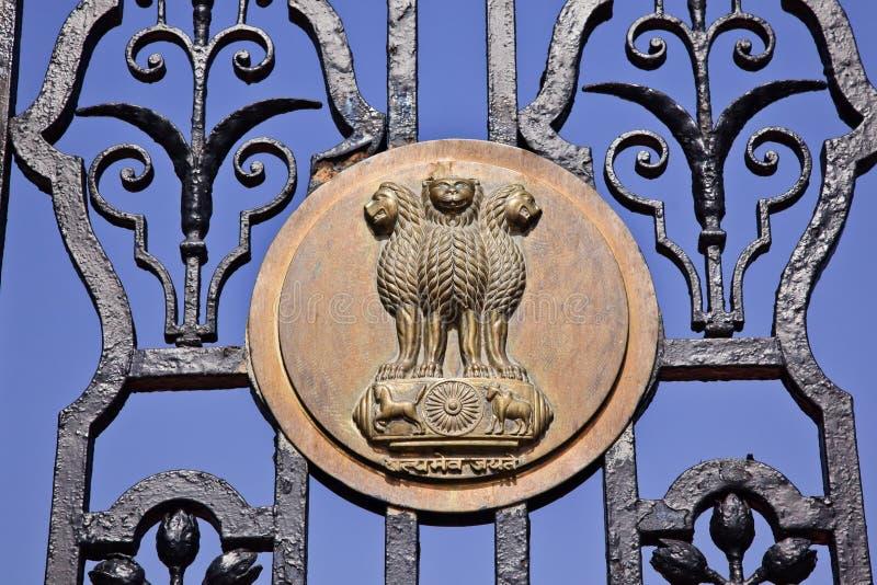 Emblema Rashtrapati Bhavan la India de los leones del indio cuatro fotos de archivo