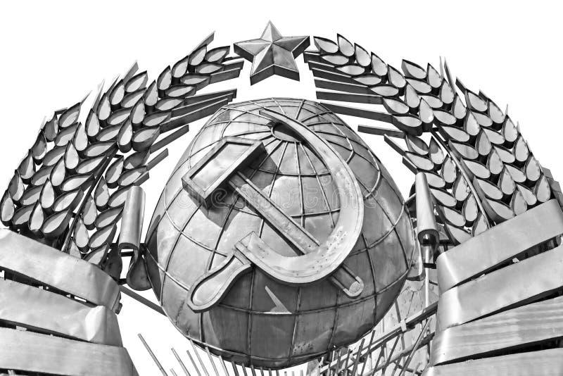 Emblema soviético do estado - Rússia imagem de stock royalty free